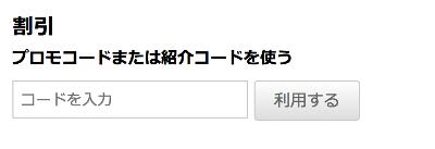 コード.png