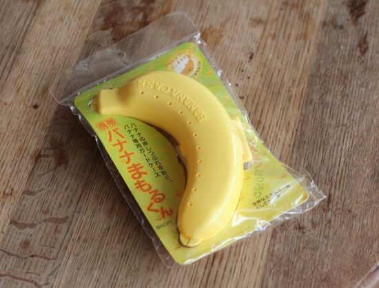 バナナまもるくん1.jpg