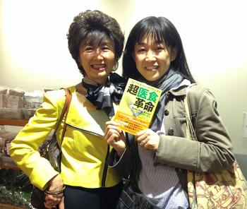 松田麻美子先生とのツーショット